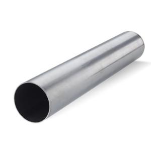 Трубы х/д 22х2.5 К